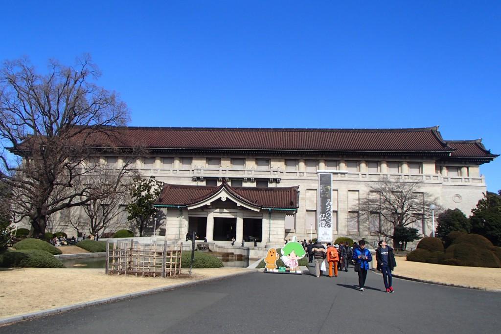 東京歴史博物館